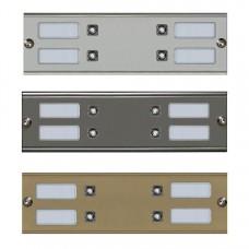Kaseta MAXI do domofonów analogowych 01A1014/A/C/D